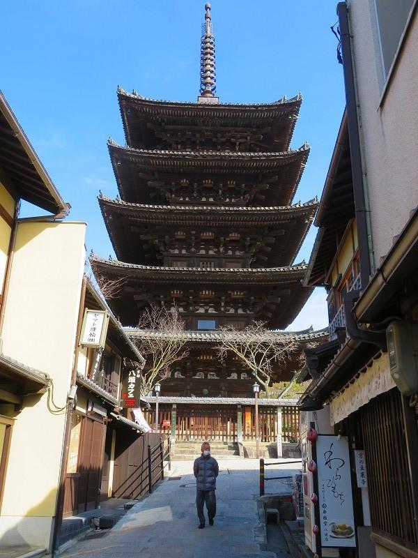 京都ぶらり町歩き(東山その②)20210227_e0237645_22502292.jpg