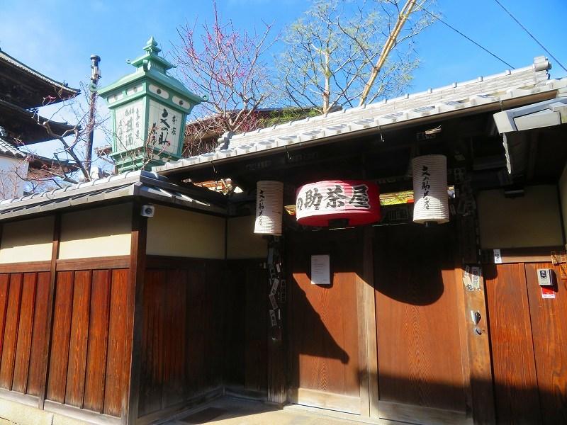 京都ぶらり町歩き(東山その②)20210227_e0237645_22502302.jpg