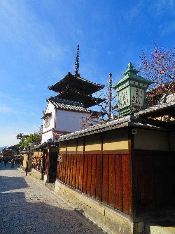 京都ぶらり町歩き(東山その②)20210227_e0237645_22502396.jpg