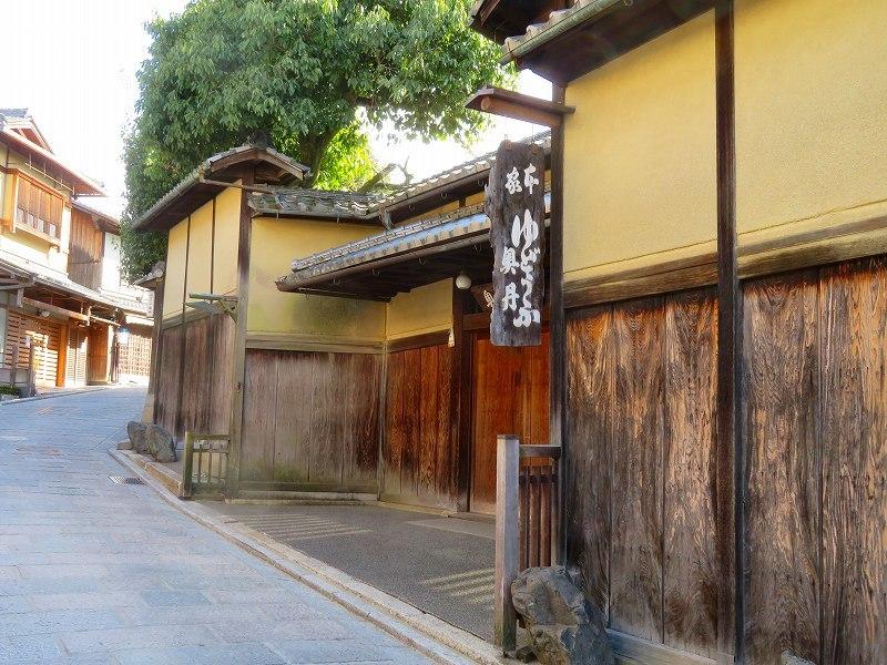 京都ぶらり町歩き(東山その②)20210227_e0237645_22520757.jpg