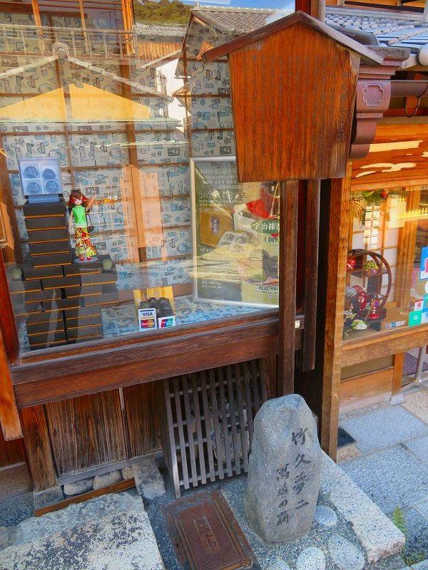 京都ぶらり町歩き(東山その②)20210227_e0237645_22520897.jpg