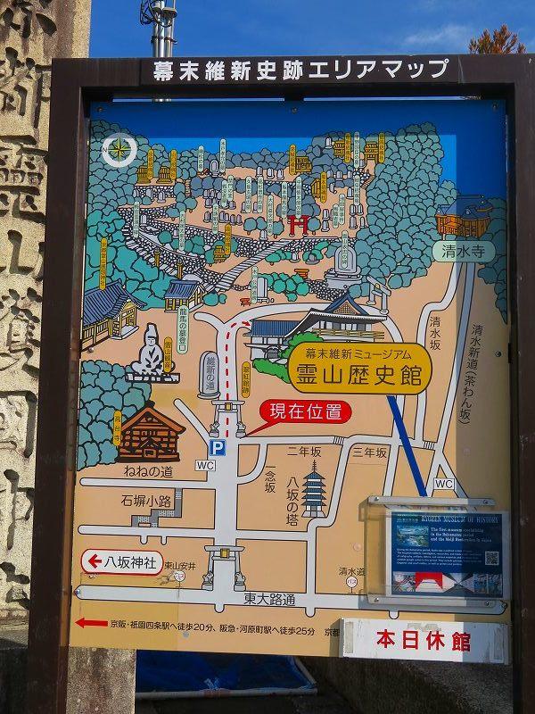 京都ぶらり町歩き(東山その③)20210227_e0237645_22592907.jpg