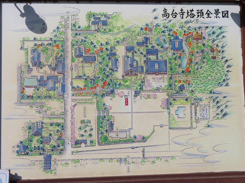 京都ぶらり町歩き(東山その③)20210227_e0237645_23022982.jpg