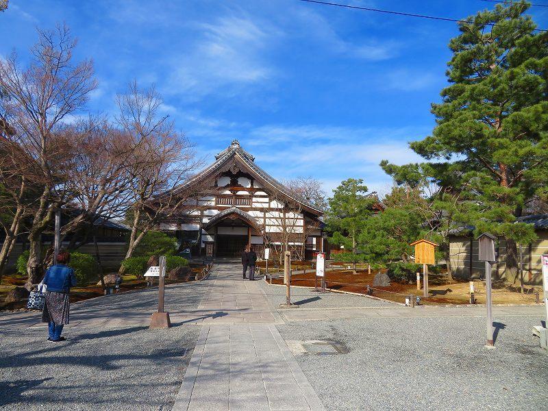 京都ぶらり町歩き(東山その③)20210227_e0237645_23022990.jpg