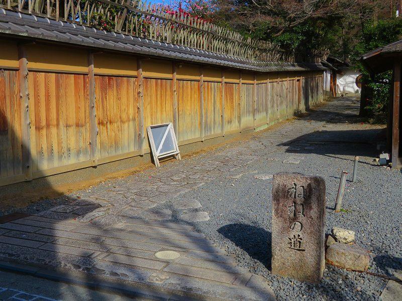京都ぶらり町歩き(東山その④)20210227_e0237645_23093015.jpg