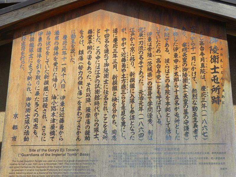 京都ぶらり町歩き(東山その④)20210227_e0237645_23093127.jpg