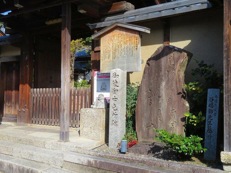 京都ぶらり町歩き(東山その④)20210227_e0237645_23093163.jpg