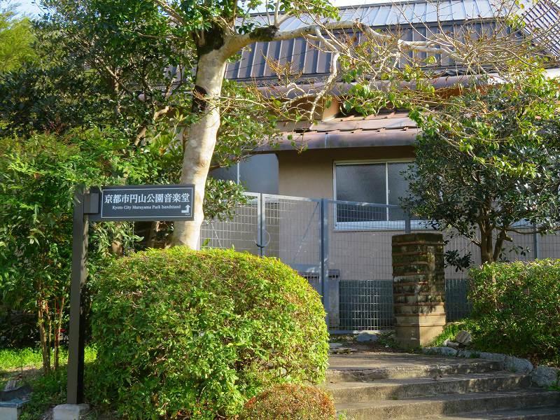 京都ぶらり町歩き(東山その④)20210227_e0237645_23151053.jpg