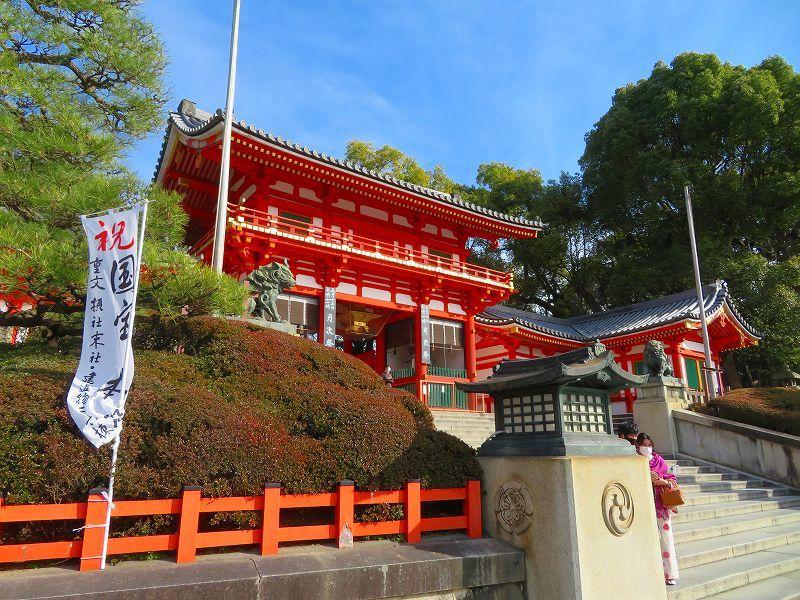 京都ぶらり町歩き(東山その④)20210227_e0237645_23151106.jpg