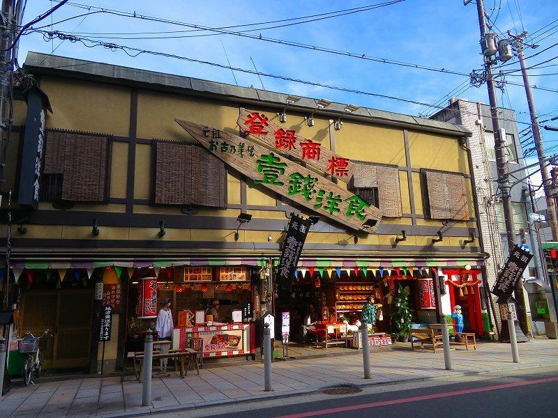 京都ぶらり町歩き(東山その④)20210227_e0237645_23151167.jpg