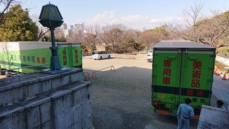 作業日誌(改組新第7回日展大阪展作品搬入展示作業)_c0251346_13545978.jpg
