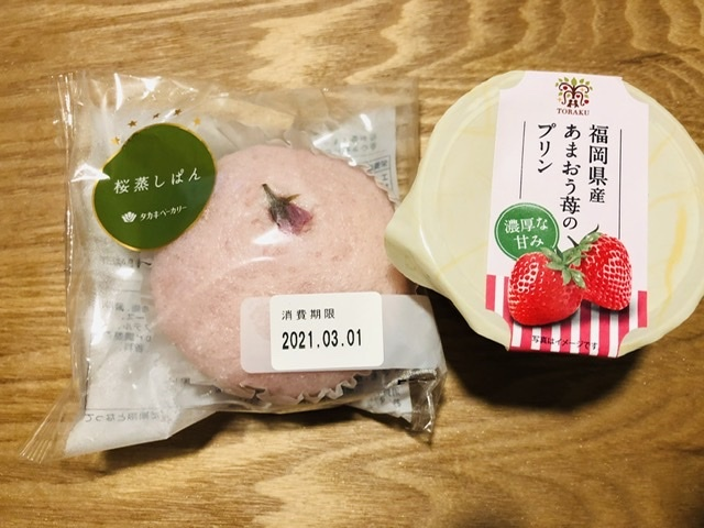【北辰の「雛散らし寿司」】_b0009849_19354617.jpeg