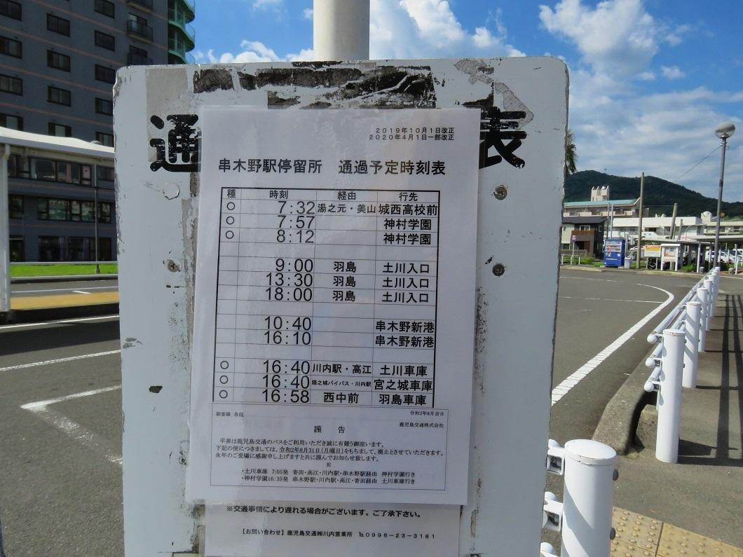 土川車庫線最終運行日(後編)_c0360849_11565967.jpg