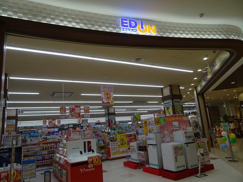 エディオン・イオン和歌山店へ行く_c0108460_14343596.jpg