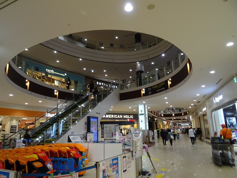 エディオン・イオン和歌山店へ行く_c0108460_14353166.jpg