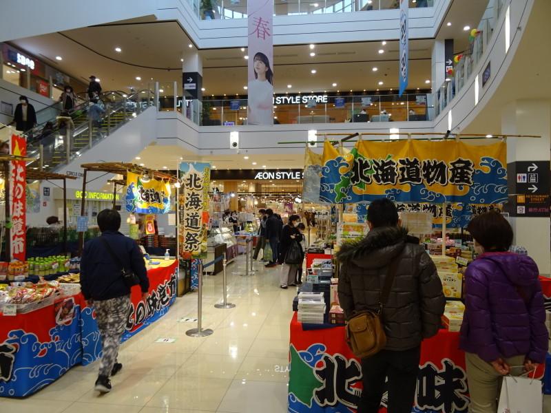 エディオン・イオン和歌山店へ行く_c0108460_14361298.jpg