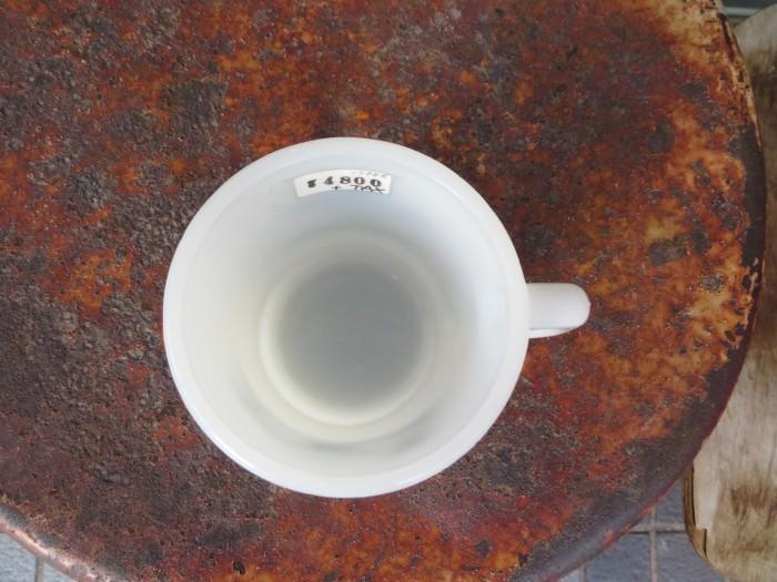 Fire King Advertising Mug _e0187362_12351227.jpg