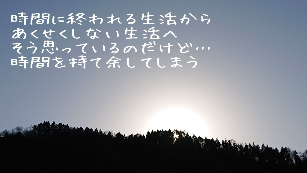 休日の呟き_e0063675_19494604.jpg