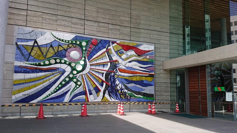 雪舟と玉堂展 と 岡本太郎陶板画_b0029182_20293868.jpg