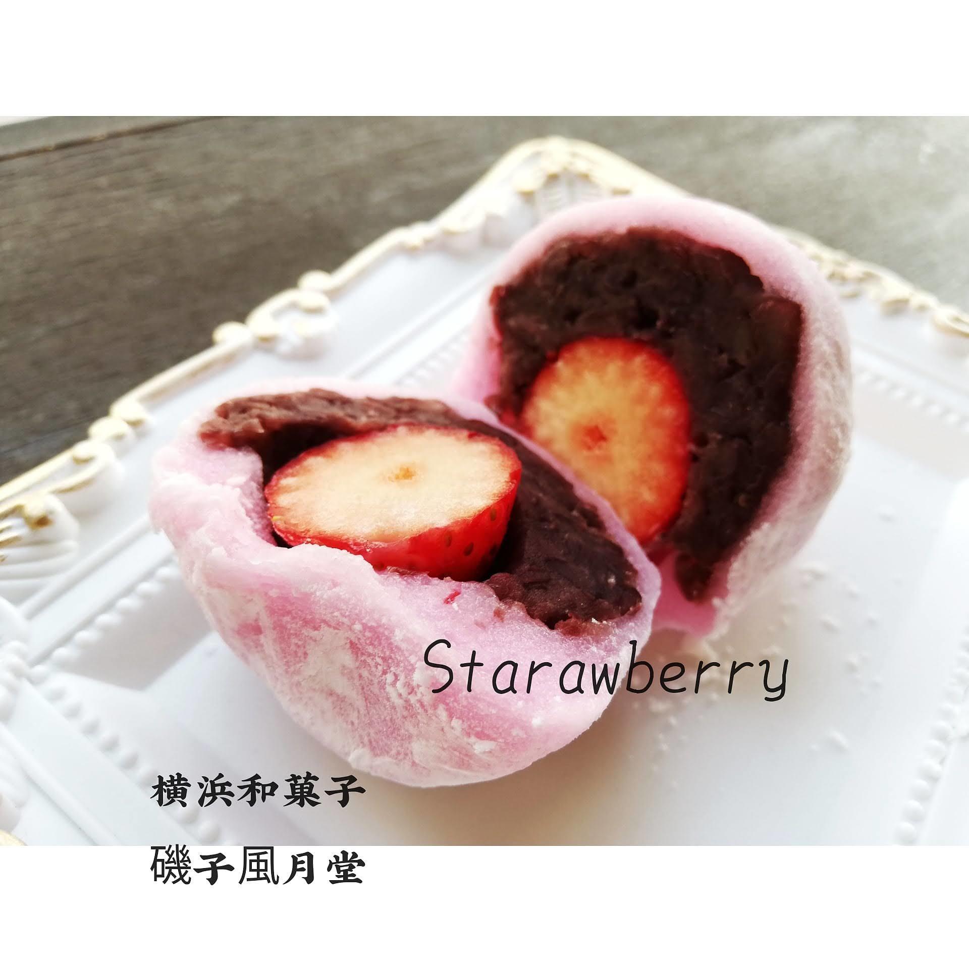 いろんな苺のいちご大福 @横浜和菓子磯子風月堂 金土日の週末限定販売です。_e0092594_21485674.jpg