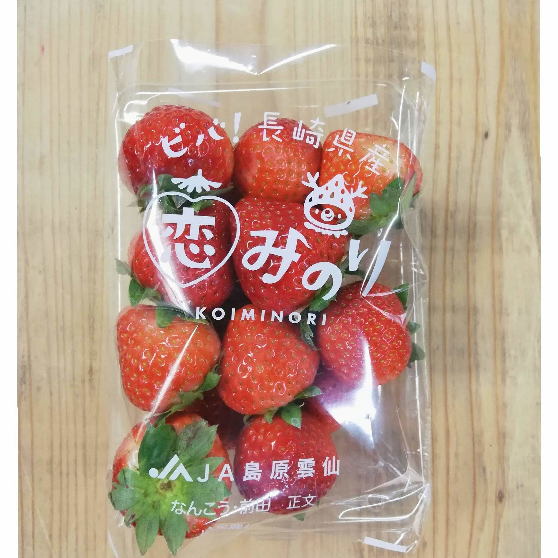 いろんな苺のいちご大福 @横浜和菓子磯子風月堂 金土日の週末限定販売です。_e0092594_21534008.jpg