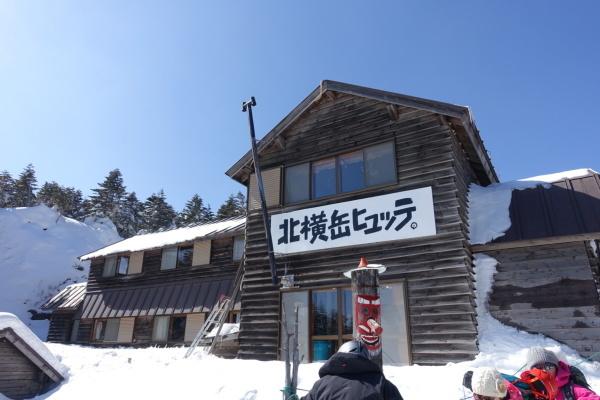 雪山ハイクデビュー。_a0138134_13444141.jpeg