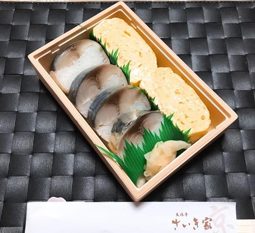さば寿司 グラマシーニューヨーク_b0120541_00455204.jpg