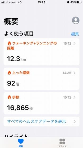 2/23、鎌倉ハイキング:その3(鶴岡八幡宮)_e0045768_22002147.jpg