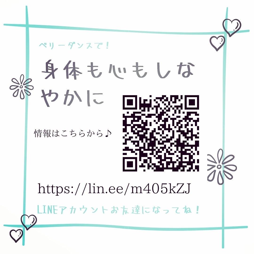 エスメラルダ公式LINE_b0341872_17310455.jpg