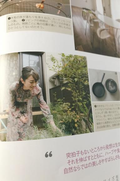 インテリア冊子 インタビュー記事_d0339705_16394301.jpg