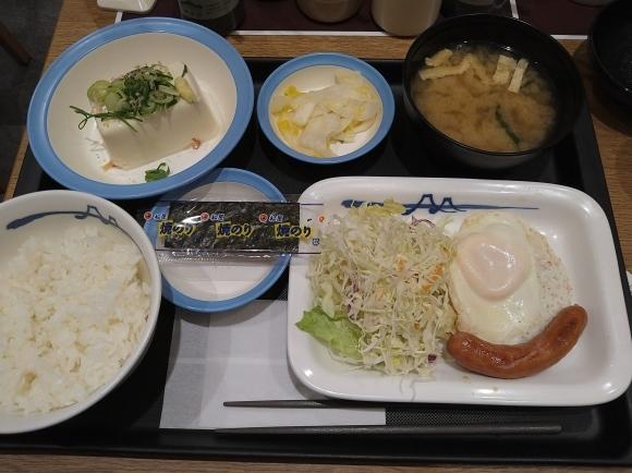 3/1 松屋 ソーセージエッグ定食ライスミニ冷奴¥390_b0042308_07001507.jpg
