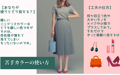 100名様 挑戦!【オンラインカラー診断】始動_f0249610_14251351.png