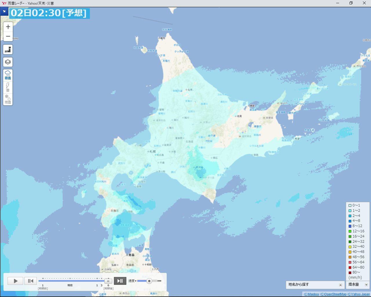 3月になったと思ったら冬の嵐の予報が_c0025115_21350593.jpg