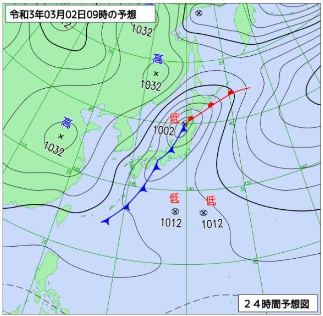 3月になったと思ったら冬の嵐の予報が_c0025115_21361621.jpg