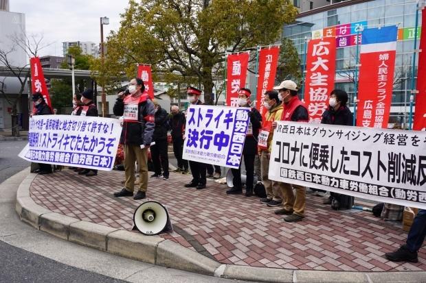 2月25日、五日市駅を拠点にストライキを闘った_d0155415_14090389.jpg