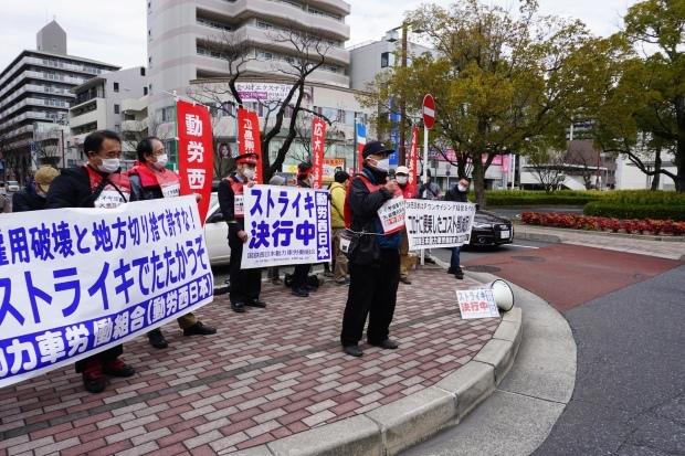2月25日、五日市駅を拠点にストライキを闘った_d0155415_14091154.jpg