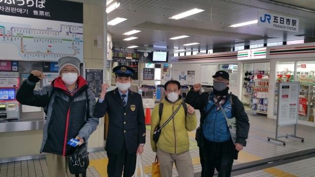 2月25日、五日市駅を拠点にストライキを闘った_d0155415_14093509.jpg