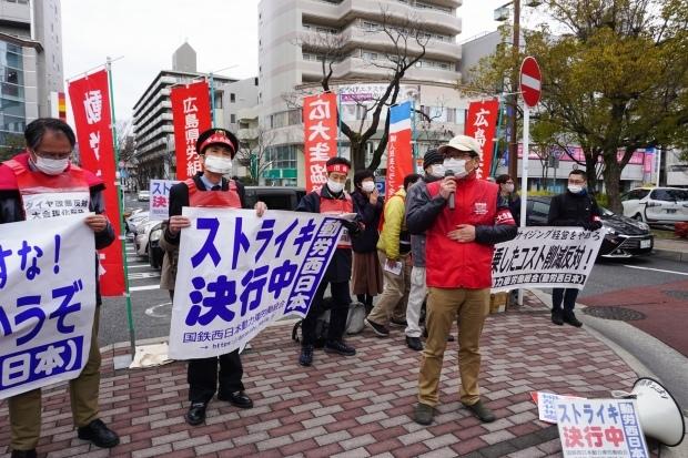 2月25日、五日市駅を拠点にストライキを闘った_d0155415_14214489.jpg