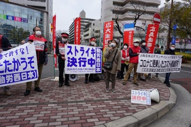 2月25日、五日市駅を拠点にストライキを闘った_d0155415_14215170.jpg
