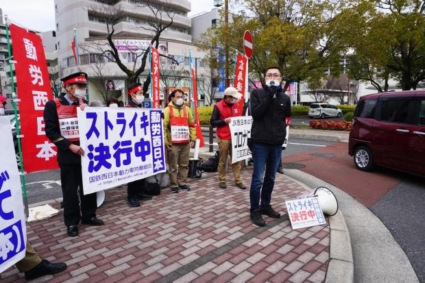 2月25日、五日市駅を拠点にストライキを闘った_d0155415_14215795.jpg