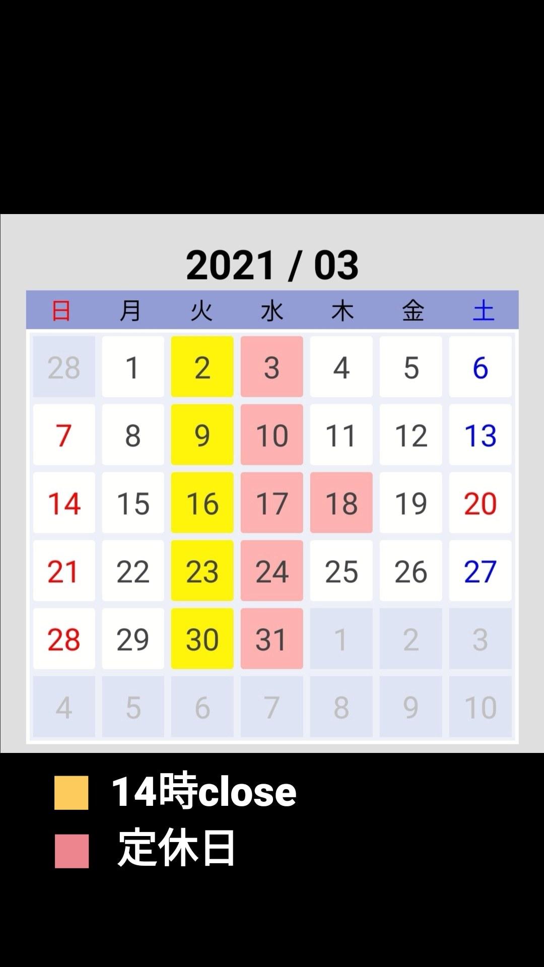 3月の営業スケジュール_d0342115_00371747.jpg