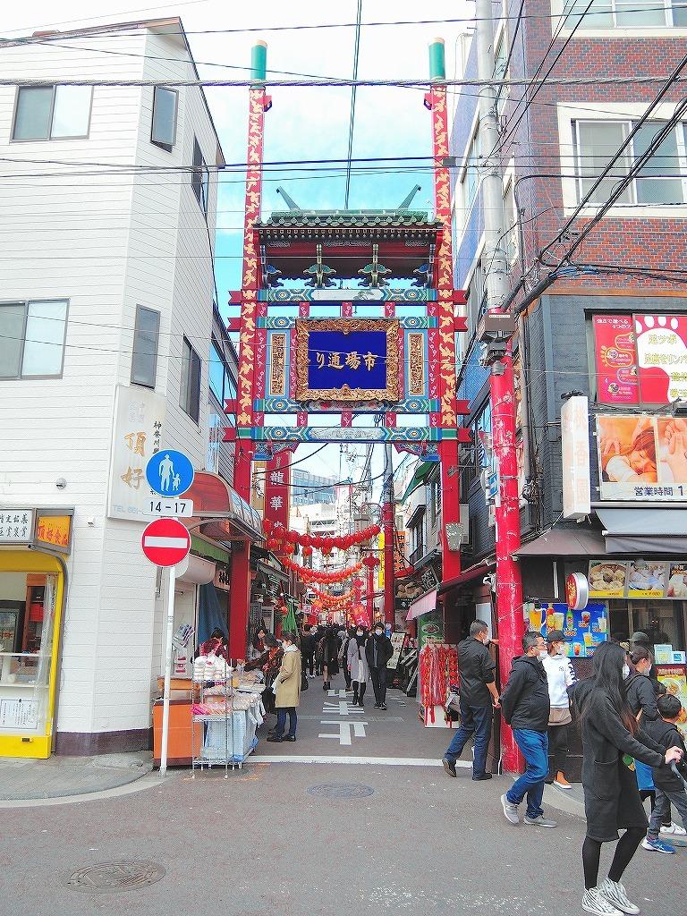 ある風景:China Town, Yokohama@Feb,2021_d0393923_21574054.jpg
