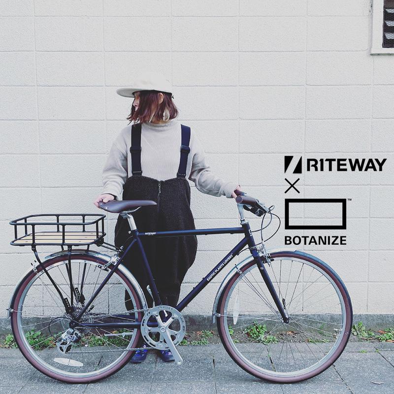 2021「RITEWAY」x「BOTANIZE」x『 STYLES 26 』限定25台スタイルス26 ボタナイズ スタイルス グレイシア ライトウェイ シェファード クロスバイク おしゃれ自転車_b0212032_16210013.jpeg