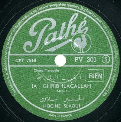 Houcine Slaoui : The Father of Moroccan Chaabi <7>_d0010432_17492075.jpg