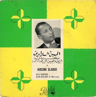 Houcine Slaoui : The Father of Moroccan Chaabi <9>_d0010432_18011562.jpg