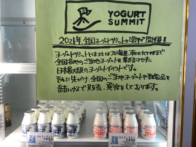 雪の壁@西和賀町_b0199244_10255243.jpg