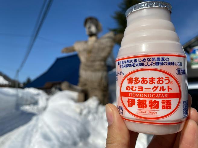 雪の壁@西和賀町_b0199244_21055512.jpg