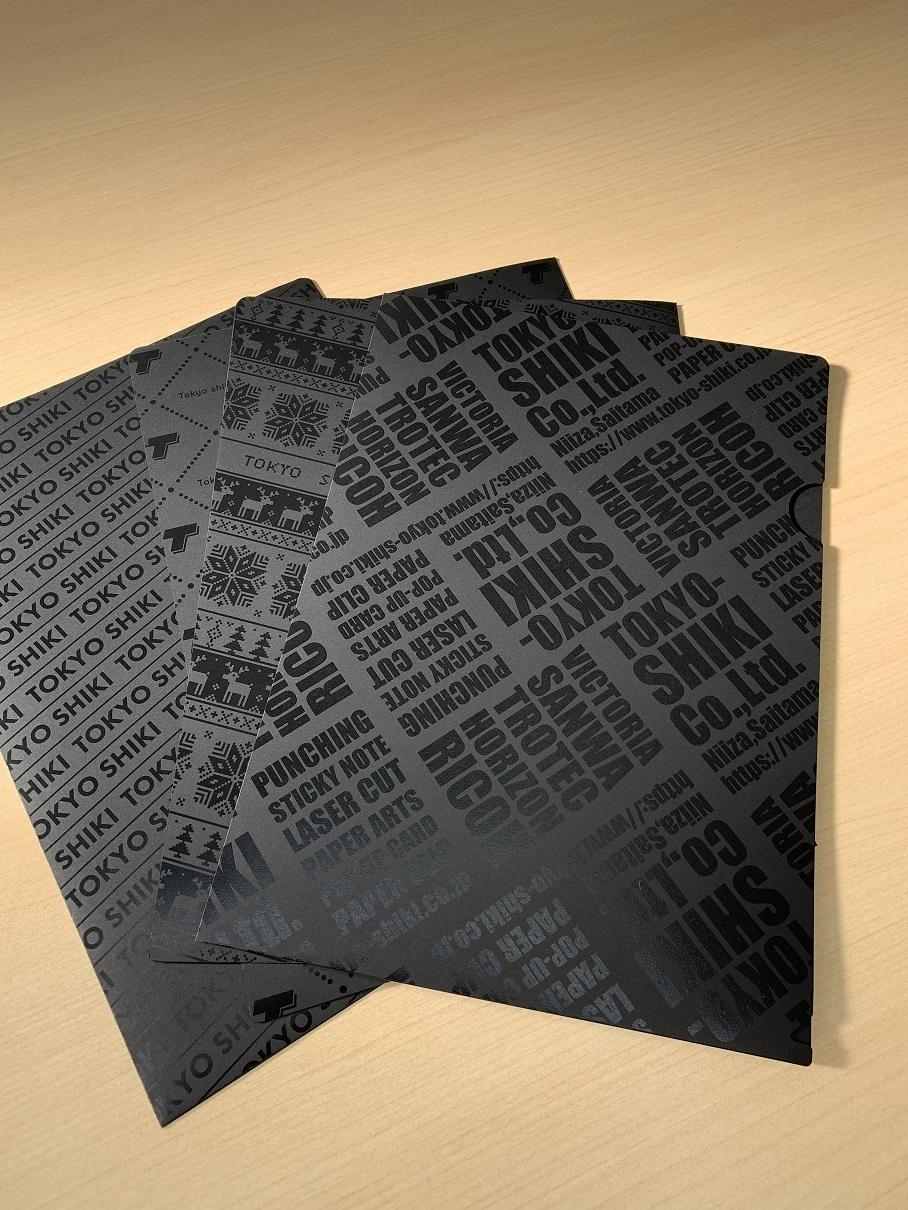 【新商品】紙製ファイル「Block File」_d0095746_15531052.jpeg