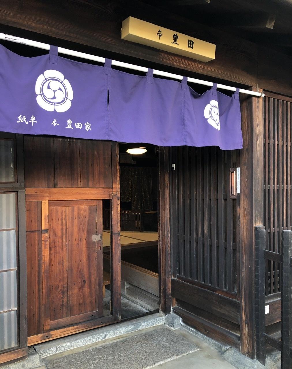 奈良の旅 13 江戸の街並みが美しい橿原市今井町 その2_a0092659_11303138.jpeg