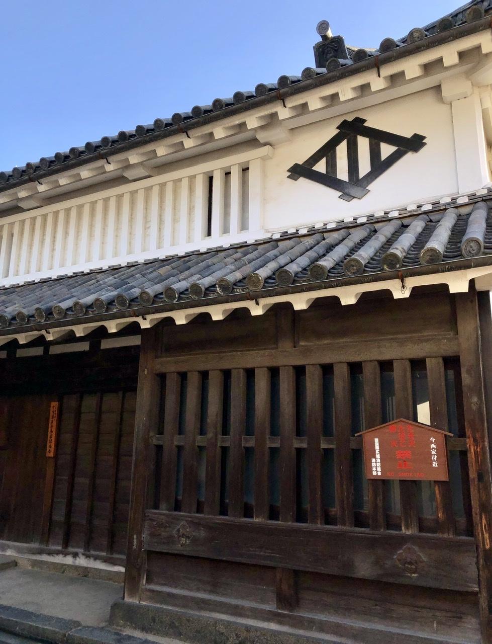 奈良の旅 13 江戸の街並みが美しい橿原市今井町 その2_a0092659_11363968.jpeg